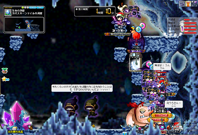 maple2369.png