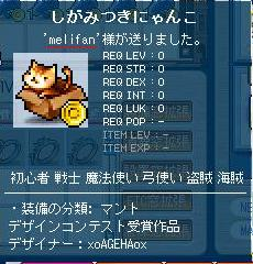 Maple110331_134606.jpg