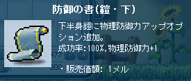 SS0000001016.png