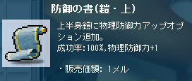 SS0000001018.png
