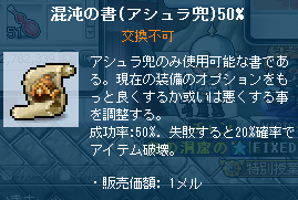 SS0000001042.png