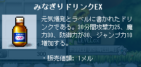 SS0000001046.png