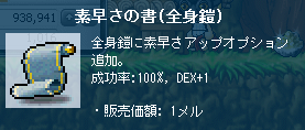 SS0000001048.png