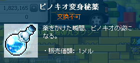 SS0000001049.png