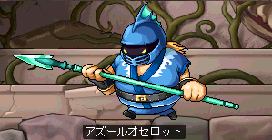 SS0000001151.png