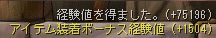 SS0000001158.png