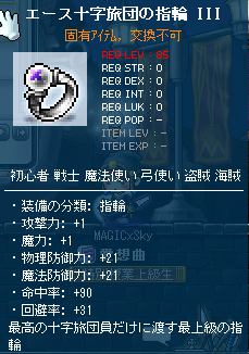 SS0764.png