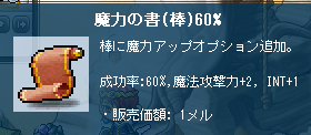 SS0789.png