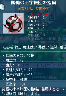 SS0837.png