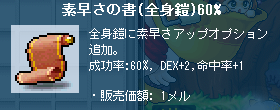 SS0877.png