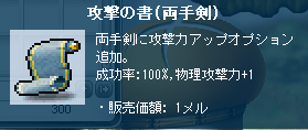 SS0879.png