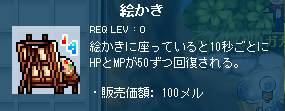 SS0891.png