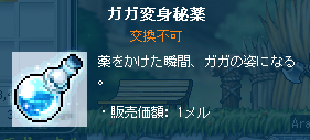 SS0892.png