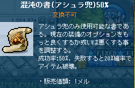 SS0898.png