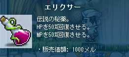 SS0905.png