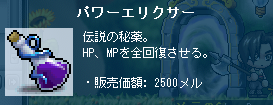 SS0906.png