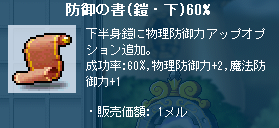 SS0907.png
