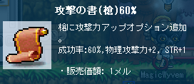 SS0908.png