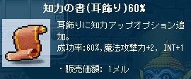 SS0913.png