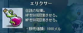 SS0924.png