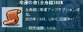 SS0925.png