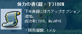 SS0928.png