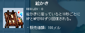 SS0929.png