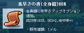 SS0930.png