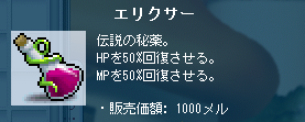 SS0931.png
