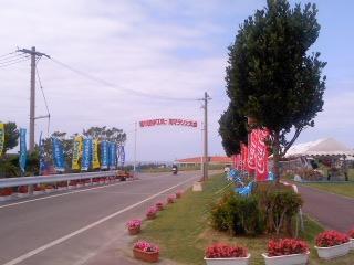 2011伊江島9