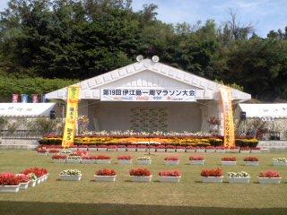 2011伊江島6