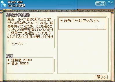 020103.jpg