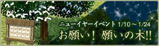 bnr_launcher_event_tree.jpg