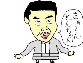 鍋厚改め桂三度