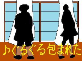 乃木坂46 (・ω・)モニュ?
