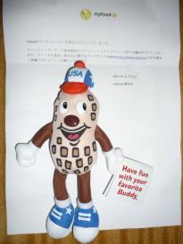 バディー・マックナッティー人形