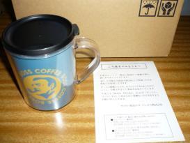 BOSSオリジナルマグカップ ブルー