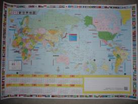 世界地図カレンダー