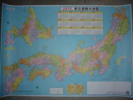 日本地図カレンダー