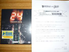 24 -TWENTY FOUR- シーズン1 (SEASONSコンパクト・ボックス)