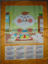 モザイクアートカレンダー