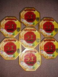 ラ王 (7食セット)