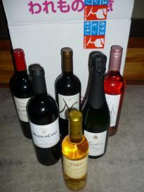 ワイン×6