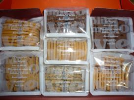 クッキー岐阜とセット