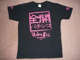 遠山の金さんTシャツ(表)
