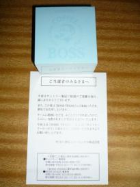 BOSS オリジナル ブロックメモ