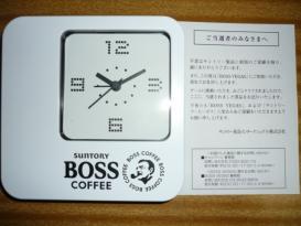 BOSS オリジナル アナログクロック