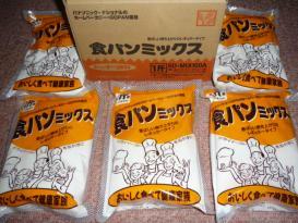 食パンミックス