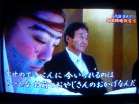 初音みのり&松崎さん