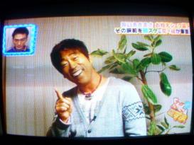 『ぷっ』すま お抱えシェフ-1GP